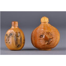 Set of 2 19th C. Olive Stone Carved Snuff Bottles