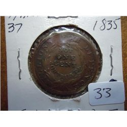 1835 HARD TIMES TOKEN (BENT)