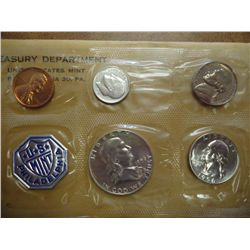 1956 US SILVER PROOF SET