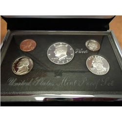 1996 US PREMIER SILVER PROOF SET