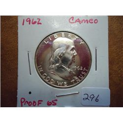 1962 FRANKLIN HALF DOLLAR PROOF CAMEO