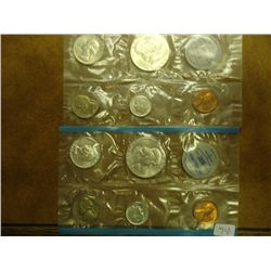 1962 US MINT SET (UNC) P/D SILVER (NO ENVELOPE)