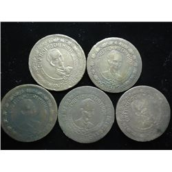5-1946 VIETNAM COPPER DONGS
