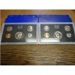1971 & 72 US PROOF SETS (WITH BOXES)