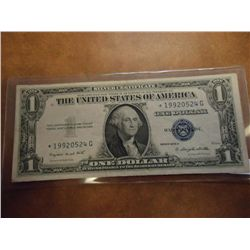 1935-G $1 SILVER CERTIFICATE STAR NOTE