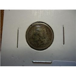 1865 THREE CENT PIECE (NICKEL)