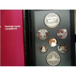 1985 CANADA DOUBLE DOLLAR PROOF SET