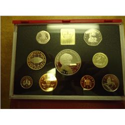 1997 UNITED KINGDOM PROOF COIN SET