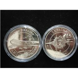 2-2005 UKRAINE HRYVEN AIRCRAFT COINS PROOF