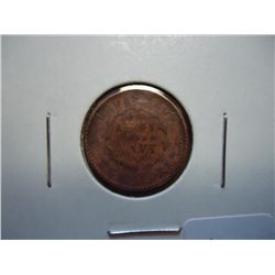 "CIVIL WAR TOKEN ""ARMY & NAVY"" WITH BAD PLANCHET"