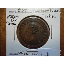 "1837 HARD TIMES TOKEN ""MILLIONS FOR DEFENSE"""