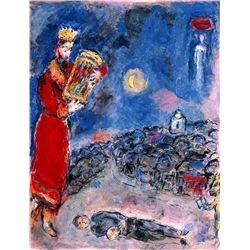 Marc Chagall  King David With Artist