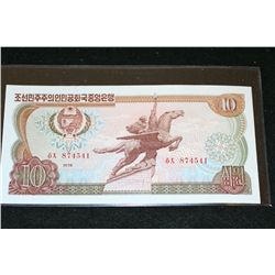1978 Foreign Bank Note