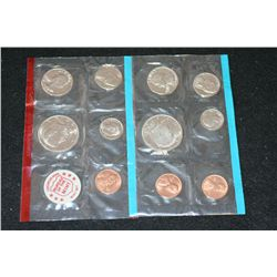 1971 US Mint Coin Set; P&D Mints, UNC
