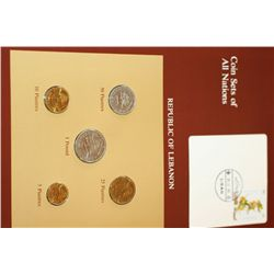 Republic of Lebanon; Coin Sets of All Nations W/Postal Stamp Dated 1985