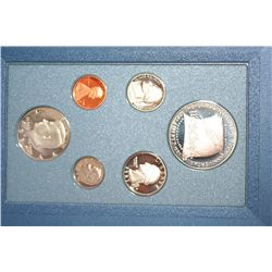 1987-S US Mint Prestige Proof Set W/Commerative US Constitution 200th Anniversary $1