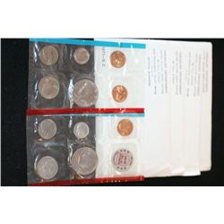 1971 US Mint Coin Set; P&D Mints, UNC, Lot of 5