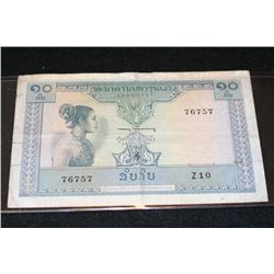 Laos 10 Dix Kip Foreign Bank Note