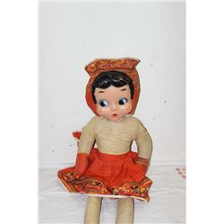 """BETTY BOOP DANCE W/ ME DOLL - 38"""" - ONE LEG WITH DAMAGE"""