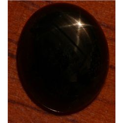 Black Star 14.67 ctw Loose Gems
