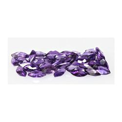 Natural Amethyst 7.84 ctw Marque Cut