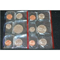 1987 US Mint Coin Set; P&D Mints, UNC