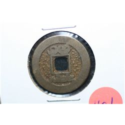 Chinese Foreign Coin W/Square Hole