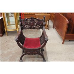 MOST ORNATELY CARVED GENTLEMENS CHAIR WITH SHIELD BACK , BACK LEG WITH DAMAGE