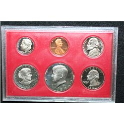 1980-S US Mint Proof Set