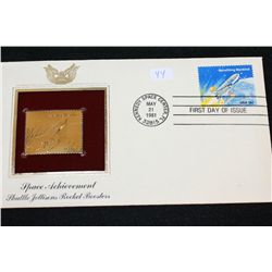 1981 First Day Issue 22K Gold Replica Stamp W/Postal Stamp; Space Achievement Shuttle Jettisons Rock