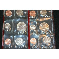 1992 US Mint Coin Set; P&D Mints; UNC