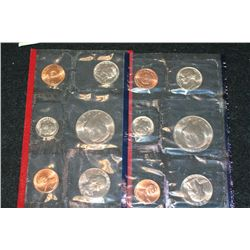 1984 US Mint Coin Set; P&D Mints, UNC