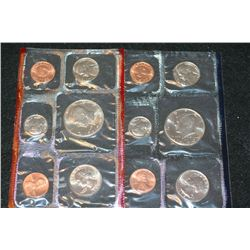 1990 US Mint Coin Set; P&D Mints; UNC