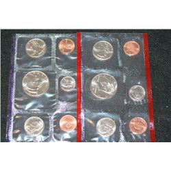 1998 US Mint Coin Set; P&D Mints; UNC