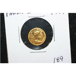 1993 China Panda Gold Foreign Coin; .999 Fine Gold 1/20 Oz.