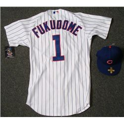Authentic Chicago Cubs Kosuke Fukudome Jersey and Hat
