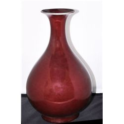Oxblood long neck vase