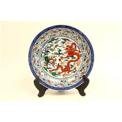Chinese porcelain charger depicting  Dragons