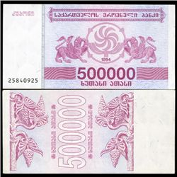 1994 Georgia 500,000 Laris Note Crisp Unc (CUR-06453)
