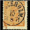 1861 Sweden 24O Stamp (STM-0836)