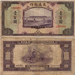 1941 China 100 Yuan Note Circulated (CUR-06965)