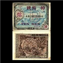 1945 Japan Allied 10 Sen Circulated (CUR-06690)
