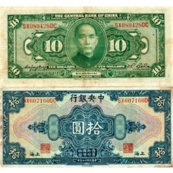 1928 China $10 Note Better Grade (CUR-06890)