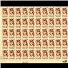 1974 US Retardation 10c Mint Sheet (STM-1786)