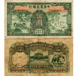 1935 China 5 Yuan Note Better Grade (CUR-06911)
