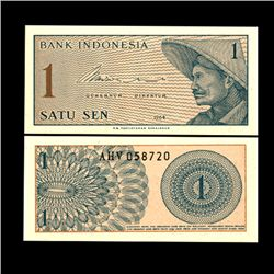 1964 Indonesia 1 Sen Note Crisp Unc (CUR-06757)