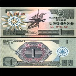 1988 N Korea 1 Won Note Crisp Unc (CUR-06723)