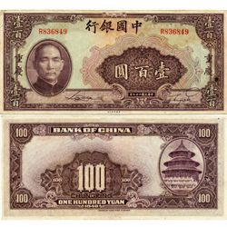 1940 China 100 Yuan Note Better Grade (CUR-06952)