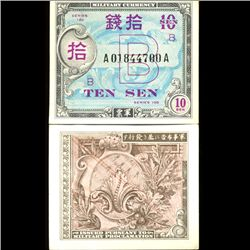 1945 Japan Allied Occ 10 Sen Crisp Unc Note (COI-3975)