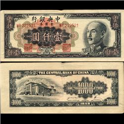 1949 China 1000 Yuan Note Hi Grade (CUR-07010)